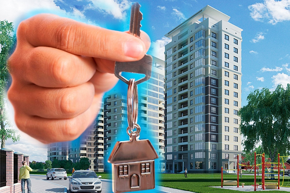 Скупка недвижимости в краснодаре