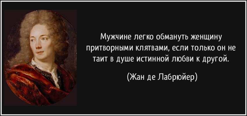 kogda-zhenshina-spuskaet