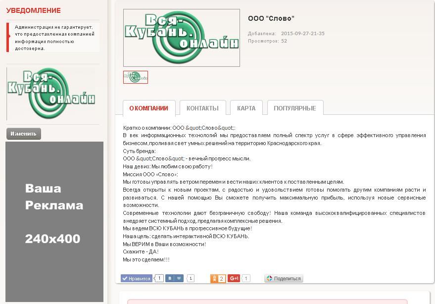 Цены на размещение рекламных статей сколько стоит продвижение сайта в нижнем новгороде